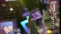 100603幸福晚点名(超人气美女校花!)