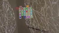 微软 hololens MR全息透镜游戏开发-制作战斗的大脑教程 - Part 3
