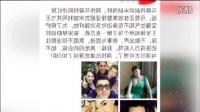 【明日】马蓉将起诉宋喆强奸 正收集被胁迫奸淫证据