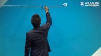 中华会计网校2017年初级会计职称《初级会计实务》基础班
