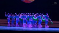 扇舞《微山湖》