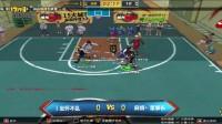 街头篮球 首届【麻☆烦】杯 总决赛视频