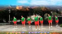 兴梅广场舞原创舞蹈《中国》正背面演示