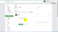 微信营销推广公司 (3)
