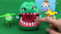 超级飞侠玩转惊险鳄鱼咬手玩具