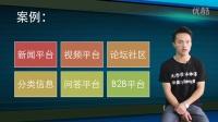 微信营销推广公司 (2)