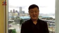 韩磊老师世界巡回演唱会洛杉矶站宣传新闻