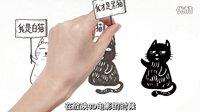南京话版 | 全方位心醉神迷的观影体验是怎样炼成的?