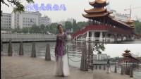 雪冰青春活力广场舞《凤求凰》(原创)演示雪冰