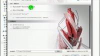 动手操练——安装AutoCAD 2016