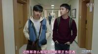 [韩剧]积极的体质3(720P高清)