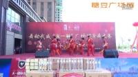 民勤兰萍花语《欢聚一堂》腰鼓舞16人变队形版