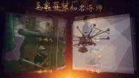 2015『24格·创意媒体嘉年华』第一弹宣传片