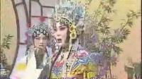 彭蕙蘅—河北梆子《大登殿》选段_标清