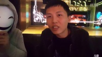 蓝瘦香菇原版本人KTV唱歌 回答水友问题视频20161102
