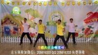 最新幼儿园早操舞蹈律动 快乐你懂的 幼儿体操视频
