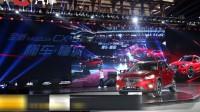 售16.98万-24.58万元 长安马自达全新CX-5正式上市