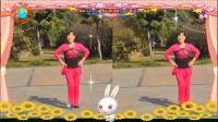 沈北新区喜洋洋广场舞《跳到北京》表演:陈素娥ok