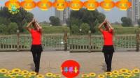 沈北新区喜洋洋广场舞-烦恼惹的祸-表演者-喜洋洋