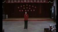 沈北新区喜洋洋舞蹈队-元旦联欢会下集ok