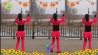 沈北新区喜洋洋广场舞-美人窝-个人版-表演者喜洋洋