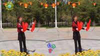 沈北新区喜洋洋广场舞《热辣辣》表演:苏焕文