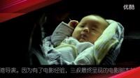 若《盜墓筆記》被吐槽?導演李仁港:我盡力了 鹿晗井柏然奇幻特效劇情