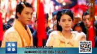 【風車娛樂】《大漢情緣之雲中歌》熱播 Angelababy楊穎演技遭質疑 迴應:有不足,還在摸索