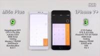 小米5s Plus 6GB RAM vs iPhone 7 Plus - 發熱,性能,指紋,全面對比評測!@成近田