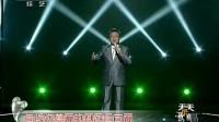 蒋大为《阿瓦日古丽》(天天把歌唱2012_04_07)民歌经典精选民歌中国