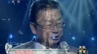 蒋大为《驼铃》(天天把歌唱20120428)民歌经典精选民歌中国