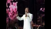 蒋大为专辑 蒋大为歌曲民歌精选民歌中国
