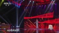 蒋大为《追梦》新民歌 民歌经典精选 民歌中国
