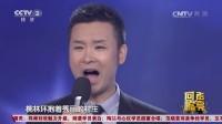 《回声嘹亮》蒋大为70岁生日音乐会 民歌经典民歌精选