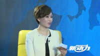 蒋大为、赵道华做客《新动力企业家访谈》