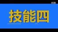 陳赫、姚星彤《一路向前》定檔8月6日曝大尺度預告陳赫遭強吻