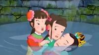 传统文化史记 义道篇 真实感人故事动漫合集 佛教教育短片 欢迎转发 功德无量(觉悟人生)阿弥陀佛