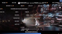 吴亦凡2016生日会《Bad girl》弹幕版视频
