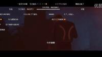 吴亦凡2016生日会《刀剑如梦》弹幕版视频