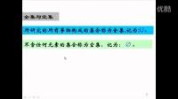 奥鹏教育&中国地质大学(北京)-微积分(上)-1-1