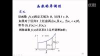 奥鹏教育&中国地质大学(北京)-微积分(上)-1-3