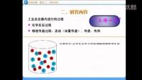 奥鹏教育&中国地质大学(北京)-化学反应工程-0-1