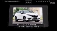 车盘点 - 2016中国汽车群英榜(8) 本周热车盘点