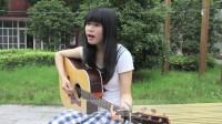 吉他弹唱《爱的箴言》(张一清)