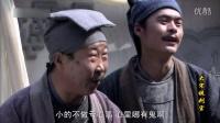 大宋提刑官(第03集)[蓝光]