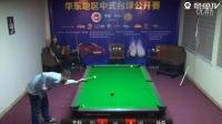 华东地区中式台球公开赛 齐鹤vs徐磊