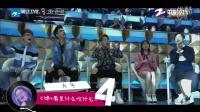 一周音乐综艺盘点 第四期 谁击败了了三连冠的华晨宇