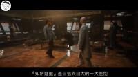 《奇异博士 Doctor Strange》观影想法(一) 影评