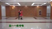 《2015武汉休闲伦巴绽放》编舞:姜丽谢俊娟 习舞:乐海梅子 红红红运_高清