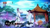 一曲能让年轻人爱上中国传统文化的《牡丹亭》